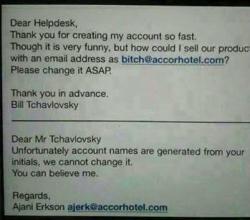 EmailAddyChange